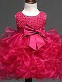 Χαμηλού Κόστους Φορέματα για κορίτσια-Μωρό Κοριτσίστικα Βασικό Μονόχρωμο Αχλάδι Αμάνικο Βαμβάκι Φόρεμα Μπεζ / Νήπιο