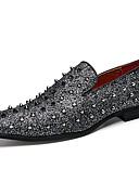 ราคาถูก เบลเซอร์ &สูทผู้ชาย-สำหรับผู้ชาย Novelty Shoes PU ฤดูร้อนฤดูใบไม้ผลิ / ฤดูใบไม้ร่วง & ฤดูหนาว ไม่เป็นทางการ / อังกฤษ รองเท้าส้นเตี้ยทำมาจากหนังและรองเท้าสวมแบบไม่มีเชือก วสำหรับเดิน ไม่ลื่นไถล สีดำ / สีเงิน
