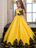Χαμηλού Κόστους Φορέματα για κορίτσια-Πριγκίπισσα Βίντατζ Δεκαετία '70 Δεκαετία '80 Στολές Κοριτσίστικα Φορέματα Κοστούμι πάρτι Κίτρινο / Κόκκινο / Μπλε Πεπαλαιωμένο Cosplay Αμάνικο Φανέλα