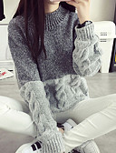 cheap Women's Sweaters-Women's Daily Color Block Long Sleeve Regular Pullover Cotton Pink / Gray / Khaki One-Size