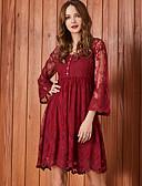 billige Romantiske blonder-Dame Gatemote / Elegant Kjegle Erme A-linje Kjole - Blomstret Asymmetrisk