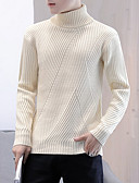 cheap Men's Sweaters & Cardigans-Men's Daily Solid Colored Long Sleeve Regular Pullover Beige / Gray XL / XXL / XXXL