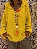 billige BH'er-Dame Daglig Fritid size~~POS=HEADCOMP Ensfarget Langermet Løstsittende Normal Pullover, Med hette Rosa / Gul / Lyseblå M / L / XL