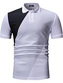 levne Pánské košile-Pánské - Jednobarevné / Barevné bloky Polo, Patchwork / Tisk Bavlna Košilový límec Bílá XL