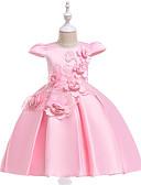 זול שמלות לילדות פרחים-נשף אורך בינוני שמלה לנערת הפרחים  - סאטן / טול שרוולים קצרים עם תכשיטים עם אפליקציות / מוצק על ידי LAN TING Express
