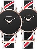 povoljno Ženski satovi-Kopeck Par je Ručni satovi s mehanizmom za navijanje digitalni sat Japanski Japanski kvarc odgovarajući Njegova i Njezina Najlon Crna / Siva / Svijetlo plava 30 m Vodootpornost Casual sat Analog Moda