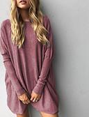 저렴한 블라우스-여성용 솔리드 슬림 주름장식 - 블라우스 밝은 블루 XL / 봄 / 여름 / 가을 / 겨울