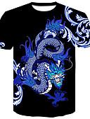 お買い得  メンズTシャツ&タンクトップ-男性用 プリント Tシャツ ベーシック / ストリートファッション カラーブロック / 動物