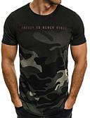 billiga T-shirts och brottarlinnen till herrar-Tryck, Kamouflage Plusstorlekar T-shirt - Militär Herr Rund hals Vit XXL / Kortärmad