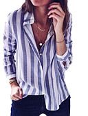 cheap Women's Shirts-Women's Loose Shirt - Striped Shirt Collar / Sexy