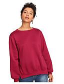 baratos Moletons com Capuz e Sem Capuz Femininos-camisola de manga comprida feminina slim - sólido colorido em volta do pescoço s vinho