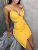 cheap Women's Dresses-Women's Basic Bodycon Sheath Dress - Solid Colored Black Yellow Fuchsia M L XL