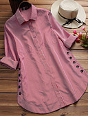 hesapli Gömlek-Kadın's Pamuklu Gömlek Yaka Gömlek Buton, Çizgili Büyük Bedenler Havuz / Bahar / Yaz / Sonbahar / Kış