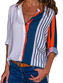hesapli Gömlek-Kadın's Gömlek Yaka Gömlek Çizgili Büyük Bedenler Beyaz