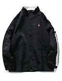 hesapli Erkek Ceketleri ve Kabanları-Erkek Günlük Bahar AB / ABD Beden Normal Ceketler, Solid Dik Yaka Uzun Kollu Polyester Siyah / YAKUT / Navy Mavi / Salaş