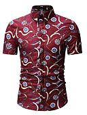 hesapli Erkek Gömlekleri-Erkek Klasik Yaka Gömlek Desen, Geometrik Havuz
