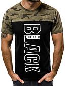 hesapli Erkek Tişörtleri ve Atletleri-Erkek Tişört Desen, Zıt Renkli / kamuflaj Temel Yonca XL