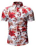 hesapli Erkek Gömlekleri-Erkek Gömlek Çiçekli Havuz
