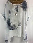povoljno Bluza-Veći konfekcijski brojevi Majica Žene Geometrijski oblici Širok kroj Crn
