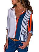 povoljno Majica-Veći konfekcijski brojevi Majica Žene - Elegantno Dnevni Nosite Prugasti uzorak Kragna košulje Kolaž Obala