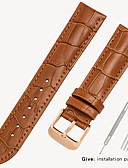 hesapli Deri Saat Bandı-Gerçek Deri / Deri / Buzağı Tüyü Watch Band kayış için Siyah / Kahverengi 17cm / 6.69 inç / 18cm / 7 İnç / 19cm / 7.48 İnç 1.2cm / 0.47 İnç / 1.4cm / 0.55 İnç / 1.6cm / 0.6 İnç