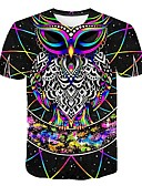 abordables Camisetas y Tops de Hombre-Hombre Básico Tallas Grandes Estampado Camiseta, Escote Redondo 3D / Animal Arco Iris XXXXL / Manga Corta