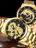 זול שעונים-לזוג שעוני שמלה קווארץ מתכת אל חלד זהב 30 m עמיד במים שעונים יום יומיים מגניב אנלוגי פאר אופנתי - זהב לבן שחור שנה אחת חיי סוללה