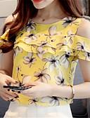 ราคาถูก เสื้อเอวลอยสำหรับผู้หญิง-สำหรับผู้หญิง เสื้อสตรี ระบาย / ลายต่อ รูปเรขาคณิต สีแดงชมพู