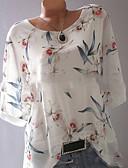 billiga Damklänningar-Tryck, Geometrisk Plusstorlekar T-shirt Dam Smal Rodnande Rosa XXXL