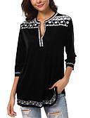 hesapli Tişört-Kadın's Pamuklu V Yaka Tişört Kırk Yama / Desen, Geometrik Mor