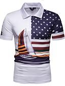 hesapli Erkek Gömlekleri-Erkek Pamuklu Gömlek Yaka İnce - Polo Çizgili Beyaz