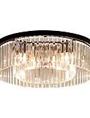 זול מטען כבלים ומתאמים-QIHengZhaoMing 8-Light תאורה להתקנה Ambient Light Brass מתכת 110-120V / 220-240V