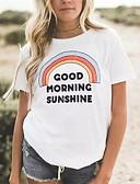 저렴한 티셔츠-여성용 솔리드 티셔츠 화이트 US6