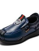 povoljno Haljine za djevojčice-Dječaci Udobne cipele Eko koža Natikače i mokasinke Crn / Bijela / Plava Proljeće