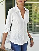 זול חולצה-אחיד צווארון V חולצה - בגדי ריקוד נשים לבן