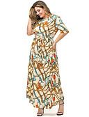 hesapli Kadın Elbiseleri-Kadın's Zarif Abaya Kaftan Elbise - Geometrik, Bağcık Desen Maksi
