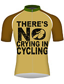 hesapli iPhone Kılıfları-21Grams Bisiklette Ağlama Yok Erkek Kısa Kollu Bisiklet Forması - Kahverengi Bisiklet Forma Üstler Nefes Alabilir Hızlı Kuruma Yansıtıcı çizgili Spor Dalları %100 Polyester Dağ Bisikletçiliği Yol