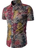 hesapli Tişört-Erkek Gömlek Desen, Geometrik Yonca / Kısa Kollu