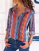 billige Kvinner Tanks & Camisoles-Bomull Løstsittende Skjortekrage Skjorte Dame - Stripet Grunnleggende / Elegant Ut på byen Blå