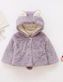 levne Dětské bundičky a kabátky-Dítě Dívčí Aktivní / Základní Jednobarevné / Patchwork Standardní Bundičky a kabáty Světlá růžová