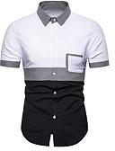 זול חולצות-אחיד צווארון חולצה בסיסי טישרט - בגדי ריקוד גברים טלאים לבן / שרוולים קצרים