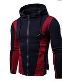 billiga Huvtröjor och sweatshirts till herrar-Herr Grundläggande Huvtröja - Randig