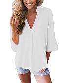 hesapli Tişört-Kadın's V Yaka Bluz Kırk Yama, Solid Sokak Şıklığı Siyah / Beyaz / Mavi Şarap