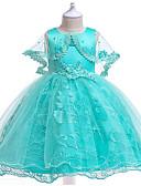 זול שמלות לילדות פרחים-נסיכה באורך  הברך שמלה לנערת הפרחים  - אורגנזה / טול ללא שרוולים עם תכשיטים עם אפליקציות על ידי LAN TING Express