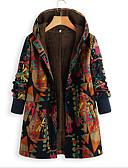billige Kjoler med tryk-Dame Ternet Lang Anorak, Polyester Gul / Navyblå S / M / L