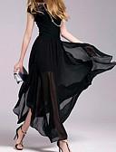 hesapli Kadın Elbiseleri-Kadın's Çan Elbise - Solid Maksi