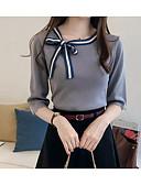 hesapli Gömlek-Kadın's Tişört Solid Siyah