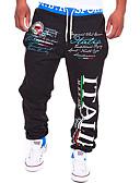 povoljno Muški satovi-Muškarci Osnovni Sportske hlače Hlače - Više boja Crn Svijetlosiva Tamno siva US40 / UK40 / EU48 US42 / UK42 / EU50 US44 / UK44 / EU52