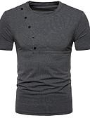 hesapli Erkek Tişörtleri ve Atletleri-Erkek Tişört Solid Siyah