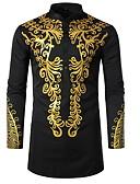 hesapli Erkek Gömlekleri-Erkek Gömlek Geometrik Siyah